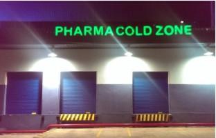 В индийском аэропорту Бангалор открыта холодильная зона для фармпродукции