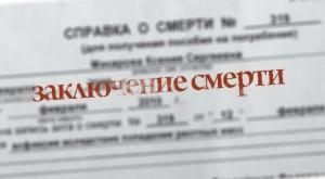 Названа причина смерти главы облздрава Алматинской области Маралбека Мейрбекова